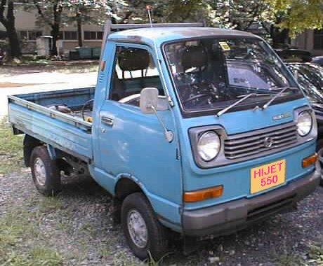 Japanese Kei Minivans